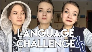 LANGUAGE CHALLENGE in SKETCH // Russian, English, Japanese
