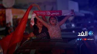 قرارات الرئيس قيس سعيد .. فصل مرحلي جديد في تونس   مدار الغد - 2021.07.26
