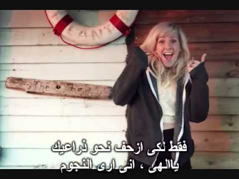 Ellie Goulding  Goodness Gracious مترجم عربى