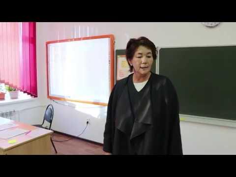 Математика  3 класс Тақырыбы: Есептер шығару