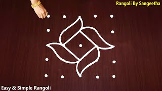 Very Simple Rangoli Designs with 5X5 Dots | Kolam with Dots | 5 Dots Muggulu Designs | Flower Art