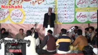 Hafiz Nasir Vs Raja Nazak - Pothwari Sher - Challenge Program - 29.03.2014 - [0911]