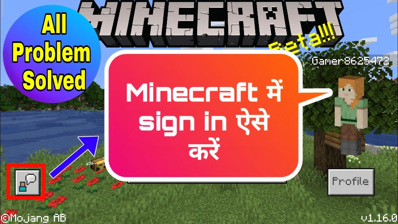 Minecraft Pe Me Sign In Kaise Kare All Problems Solved Minecraft Pe Sign In Problem Solved Youtube Problem Solved Problem Solving Minecraft Pe