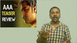 AAA Ashwin Thatha Teaser Review || Simbu, Tamannah, Yuvan