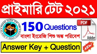 Primary TET Question Paper Answer Key 2021 | WB Primary TET Question 2021 Primary TET 2017 Question screenshot 3