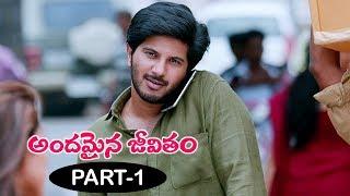 Andamaina Jeevitham Full Movie Part 1 - Anupama Parameswaran , Dulquer Salman