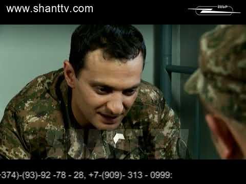 Բանակում/Banakum – 2/207