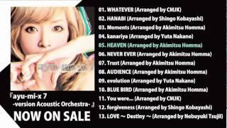 浜崎あゆみ / 『ayu-mi-x 7 -version Acoustic Orchestra-』