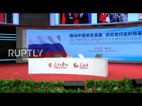 LIVE: Medvedev participates in online discussion with Chinese internet users in Beijing