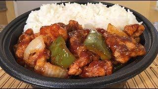 How To Make A Peking Pork Bowl-Chinese Food Panda Express Style Recipe