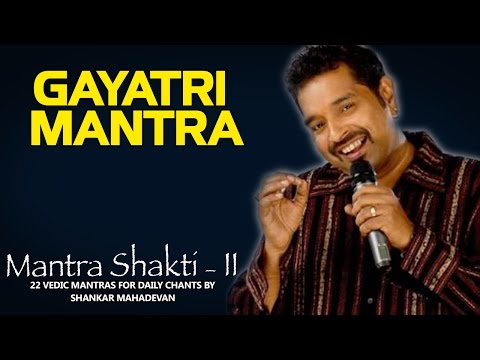 Gayatri Mantra | Shankar Mahadevan | ( Album: Mantra Shakti II )