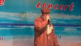 월연 내몸에 손대지 마라 (라이브 콘서트/2016. 11.17/7080가요무대)
