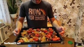 Запекаем Овощи в Духовке и Шашлыки на Мангале.Простые Рецепты для Пикника.