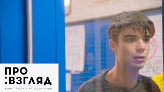 Клуб «Школа» / Public Schooled — трейлер (субтитры, 2017)