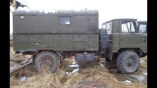 Купили старый фургон ГАЗ 66 с сюрпризом внутри!