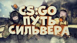 Набор в команду CS GO