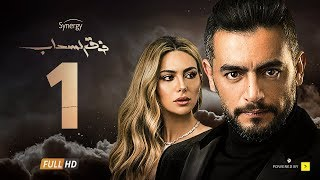 مسلسل فوق السحاب الحلقة الأولى - بطولة هانى سلامة   Foak Al Sa7ab Episode 1