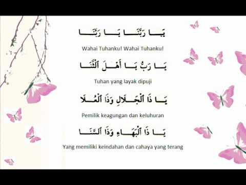 146. Qasidah - Imam Habib Abdullah bin Alwi Al Haddad - Ya Rabbana Ya Rabbana