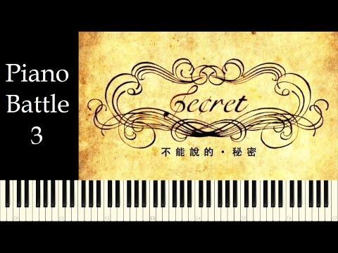 ♪ Secret OST: Piano Battle 3 - Piano Tutorial