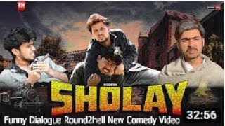 SHOLAY Funny Dialogue Round2hell New Comedy Video