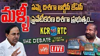 LIVE : Debate On TSRTC Routes Privatisation | High Court On RTC | KCR VS RTC | TSRTC News | YOYO TV