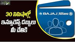 Bajaj Allianz General Insurance - Transforming Industry With First Of Its Kind Digital Initiatives
