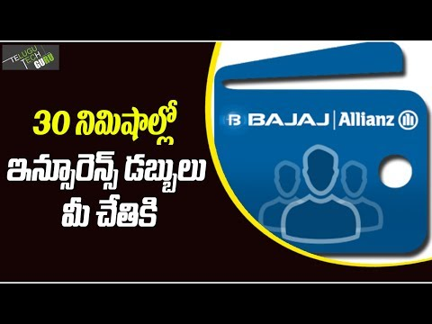 Bajaj Allianz General Insurance - Transforming Industry With First Of Its Kind Digital Initiatives