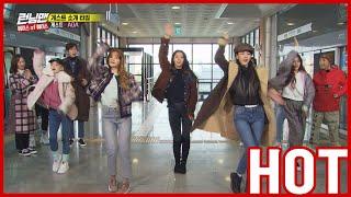 [HOT CLIPS] [RUNNINGMAN]   💓 AOA is on RUNNINGMAN 💓 & KWANGSOO looks like a long POOP 😂 (ENG SUB)