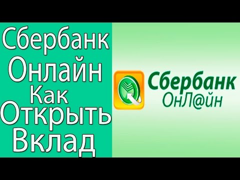 Все банки Нижнего Новгорода, список, филиалы, адреса