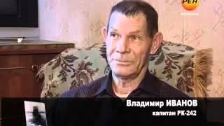 Фильм Спасатель  2012