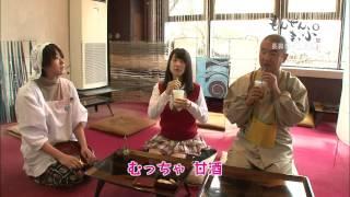 ゆいぽん - もんぜんまっぷ #48 長興寺 湯郷温泉 NMB48