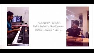 Cover images Kadhaippoma Song | Cover by R&B | Varshith Radhakrishnan & Bala Muruga