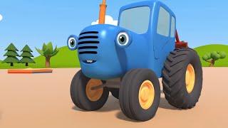Синий Трактор 3D - Воздушные шарики и Весёлая победа - Новые мультики про машинки