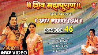 Shiv Mahapuran - Episode 46