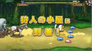 『ドラゴンクエスト モンスターパレード』実況動画の続き!スクエニのオンライン無料ゲームは最強。yahooゲームで無料で出来るブラウザゲーム