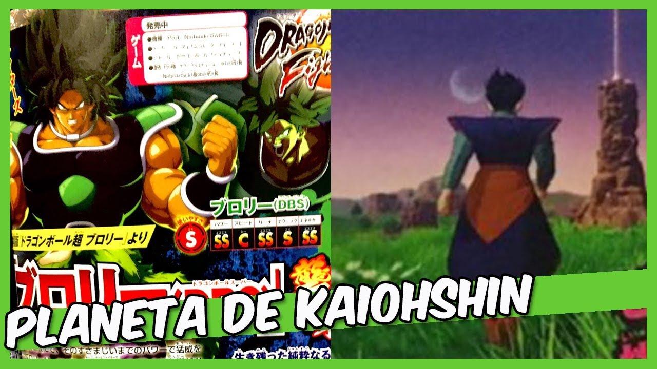 Planeta Sagrado De Kaiohshin No Dbz Kakarot Primeiras Imagens Do