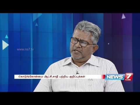 Historical timeline of ancient Tamil People 1/5 | Maiyam | News7 Tamil