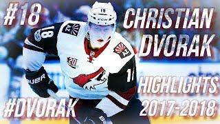 CHRISTIAN DVORAK HIGHLIGHTS 17-18 [HD]