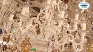 видео Немецкие светильники, торшеры, бра
