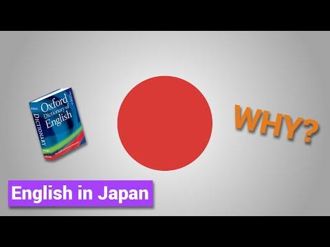 How Japan Uses English