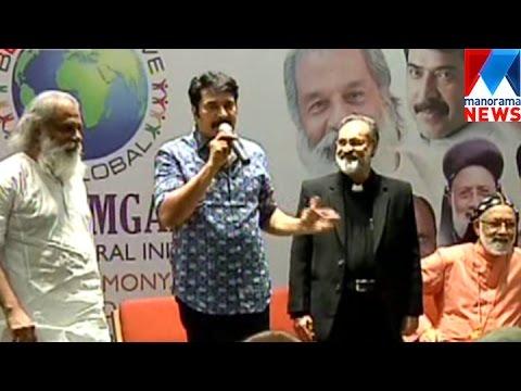 Singer KJ Yesudas on selfie | Manorama News