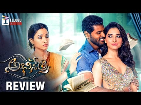 Abhinetri Movie REVIEW | Tamanna | Prabhu...