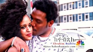 New Eritrean Song 2016