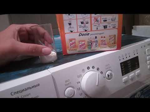 Сколько нужно засыпать стирального порошка в стиральную машинку