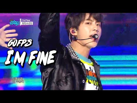 60FPS 1080P | BTS - I'm Fine, 방탄소년단 - 아임 파인 Show Music Core 20180908