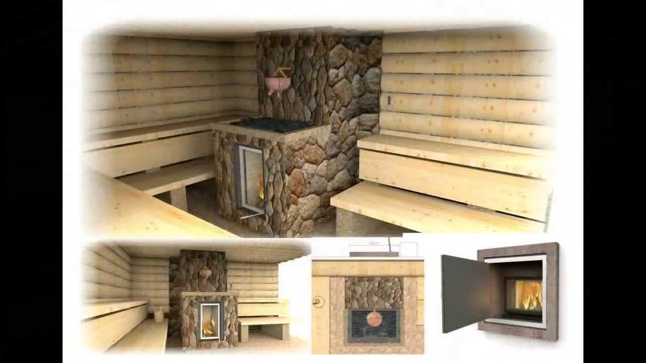 Progetto Stufa Per Sauna Bania