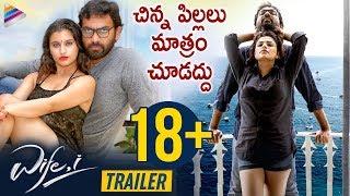 Wife, I Telugu Movie Trailer | Abhishek Reddy | Gunnjan Aras | Fida Gil | 2019 Latest Telugu Movies