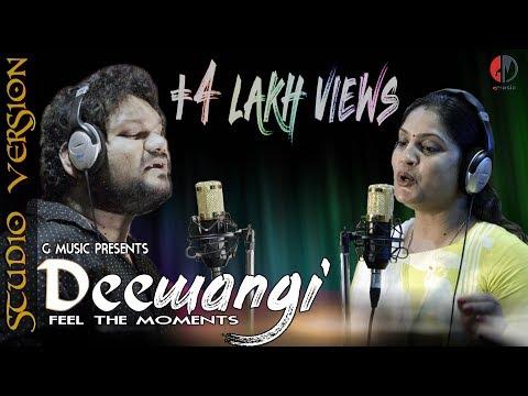 Deewangi | Tu Janha Hele Mun Rati | Humane | Swapna | Odia Romantic Song | Studio Version | G Music.