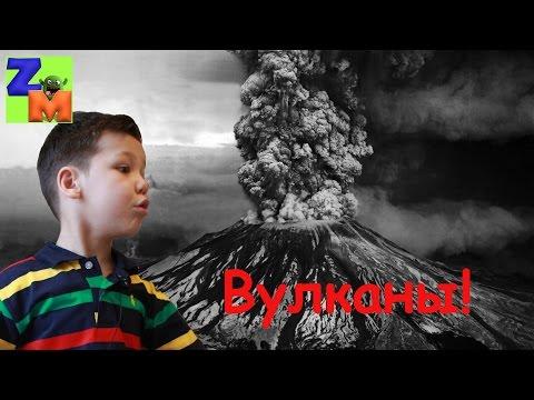 Вулканы - Тамбора, Кракатау и Везувий. Volcanoes - Tambora, Krakatoa, Vesuvius