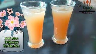 IMLI ALOO BUKHARAY KA SHARBAT / TAMARIND AND DRY PLUMS SPECIAL SUMMER DRINK -  RAMZAN SPECIAL